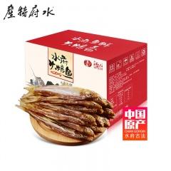 中国原产水府古法手工火培鱼礼盒(刁子鱼400g*4+ 黄金鲌200g*1+水府风味鱼200*1)