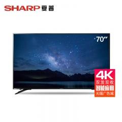 夏普 70英寸4K超清智能网络电视 (庆生价)