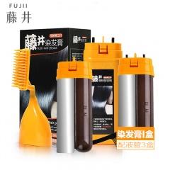 藤井 染发膏套装(染发膏+配液管* 3盒)