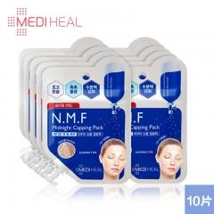 美迪惠尔 NMF针剂补水免洗水润保湿睡眠面膜膏15ml*10片