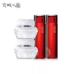京城之霜 晶钻活颜玉润凝冻套2+2特惠组