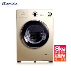 DAMIELE 达米尼8公斤 洗烘一体 健康滚筒洗衣机 (庆生价)