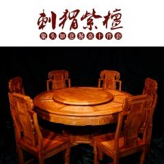 刺猬紫檀 象头如意餐桌 十件套(订金1)
