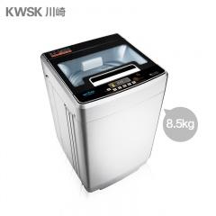 川崎8.5公斤智能免污烘干洗衣机(2017新款)