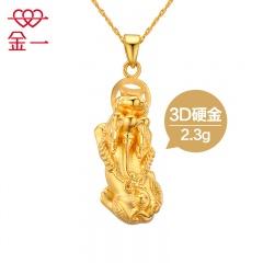 金一3D硬金貔貅吊坠2.3g