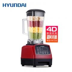 现代破壁料理机周年庆特供款QC-LL2489