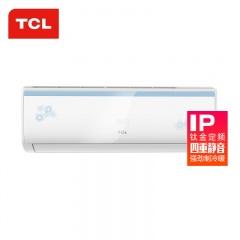 TCL定频1P挂式空调 2018年新品