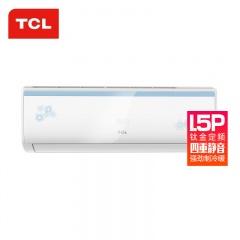 TCL定频1.5P挂式空调 2018年新品