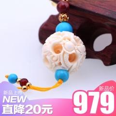 盛云轩至尊典藏猛犸象牙玲珑项链