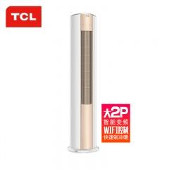 TCL变频大2P小旋风立式空调 2018年新品