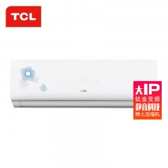 TCL变频大1P挂式空调 2018年新品 (庆生价)
