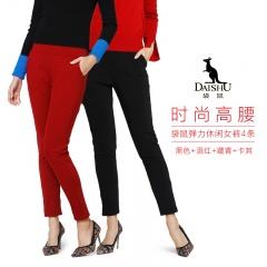 袋鼠时尚高腰弹力休闲女裤4件组