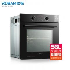 老板无极旋控专业嵌入式智能电烤箱R072
