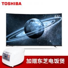 东芝65英寸超薄曲面AI语音智能电视65U6880C