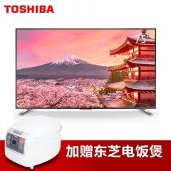 东芝75英寸平面AI语音智能电视75U6800C