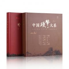 流金岁月纪念币珍藏组2册