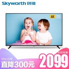 创维酷开55英寸防蓝光智能电视