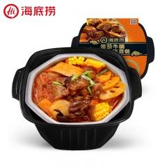 海底捞 番茄牛腩自煮火锅套餐 365g*2盒装