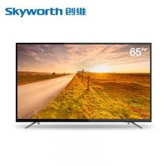 创维65英寸4K超高清人工智能网络电视