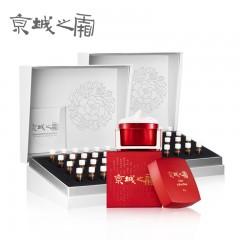 京城之霜 全新白皙臻亮安瓶组
