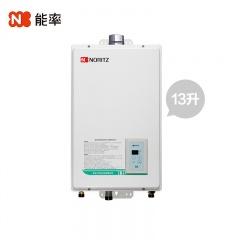 能率13升大容量智能恒温燃气热水器 (庆生价)
