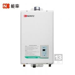 能率13升大容量智能恒温燃气热水器GQ-1380FE(x)