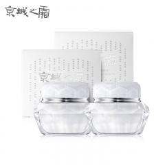 京城之霜深层滋润紧致光泽凝冻超值组*2瓶