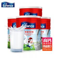 丹麦原罐进口代膳/Eurence速溶高钙奶粉特惠装(800克*4罐+400克*1罐)