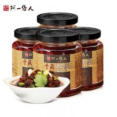 香港御厨阿一干贝XO酱 1盒(240g*3瓶)  赠240g*1瓶