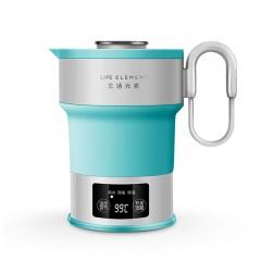 生活元素LIFEELEMENT I4折叠式旅行电热水壶便携式烧水壶小迷你折叠水壶