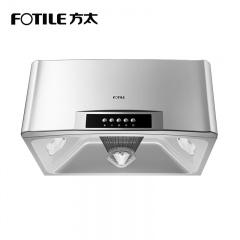 Fotile/方太家用小型壁挂式大吸力中式抽油烟机SY09G
