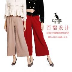 袋鼠时尚阔腿百褶女裤3+1套组