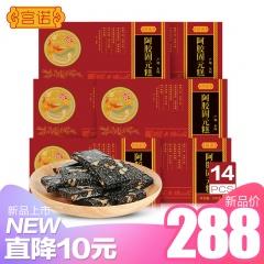 宫诺阿胶固元糕健康组 250g/盒