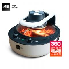 米技智能厨房多功能烹饪机MFEO-01A