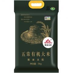柴火大院五常有机大米稻花香米东北大米大米5kg京东
