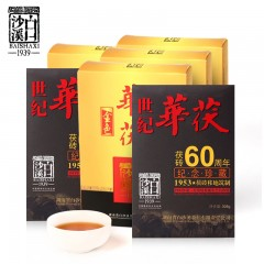 正宗安化白沙溪清脂健康黑茶(金色华茯4块+世纪华茯2块+十两茶1块+茶刀1把)