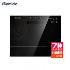 Damiele达米尼中式嵌入台上两用洗碗机