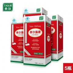 泰尔降脂护肝双效泰尔脂康40片*5盒