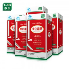 泰尔降脂护肝双效泰尔脂康 40片*5盒