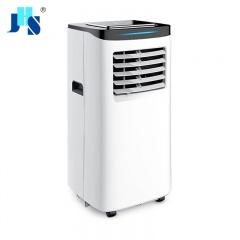 JHS 移动便捷式空调