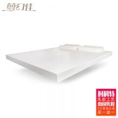 梦幻佳 乳胶床垫+乳胶枕家庭套组