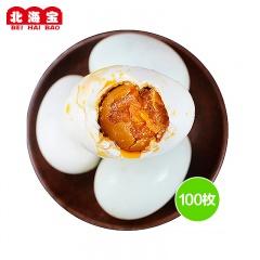 北海宝北海红树林散养海鸭蛋美味组65g*100枚