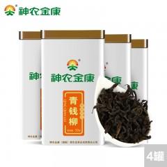 神农金康青钱柳古树嫩叶原叶茶(50g/盒(17小包)*4盒)