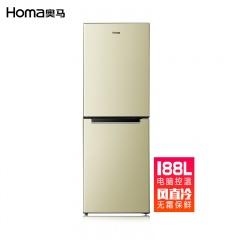 奥马188升电脑温控两门冰箱