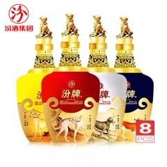 汾酒戊戌狗年纪念酒 475ml*8瓶