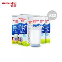 德国原装进口德亚低脂牛奶周年特供组200ml*90盒