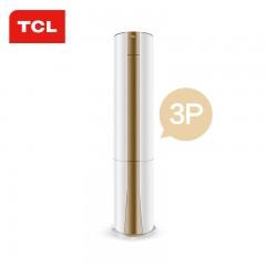 TCL圆柱形智能WIFI控制 高效节能 钛金健康艺术空调