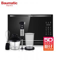 Baumatic博曼帝克智能蒸烤炉BS2801(26L)