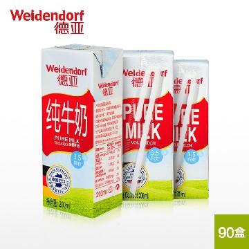 德国原装进口德亚全脂牛奶周年特供组200ml*90盒