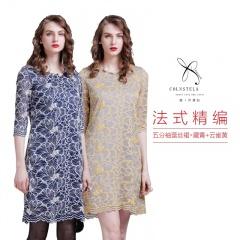 Colnstela 法式精编五分袖蕾丝裙